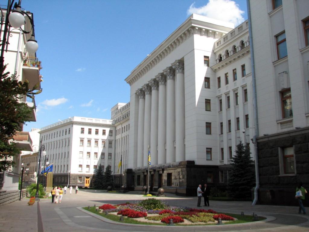 Prédio da administração presidencial ucraniana em Kiev. Foto: https://pt.wikipedia.org/