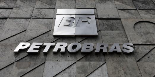 Fachada do edifício-sede da Petrobras, no centro do Rio. Foto: Agência Brasil
