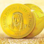 Prêmio Zayed financia US$ 4 milhões em iniciativas sustentáveis